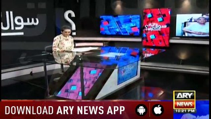 Sawal Yeh Hai 27th May 2018