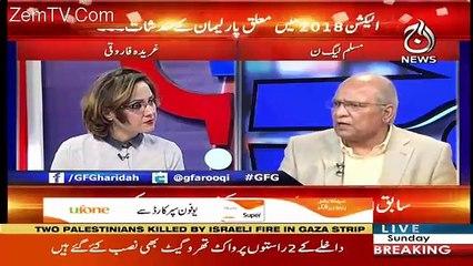 Mushahidullah Khan Responds On Nawaz Sharif's Interview To Dawn