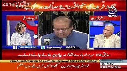 Asad Durrani Jesay Bohat Saray Log Media Mein Bhi Bethay Hoye Hain-Mushahid ullah Khan