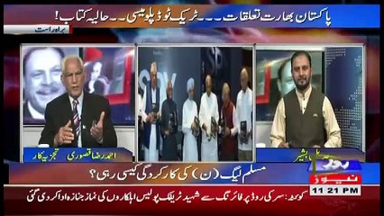 Tareekh-e-Pakistan Ahmed Raza Kasuri Ke Sath – 27th May 2018