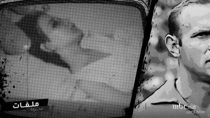 أغرب قصة إبعاد في تاريخ كأس العالم.. بيليه الأبيض .. اتهم بالاغتصاب وحرم بلاده من التتويج!