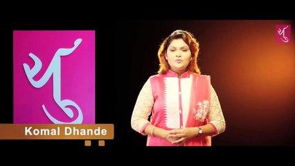 नसानसात Nasanasaat Intro | Yuvati Unplugged | Yuvati Music