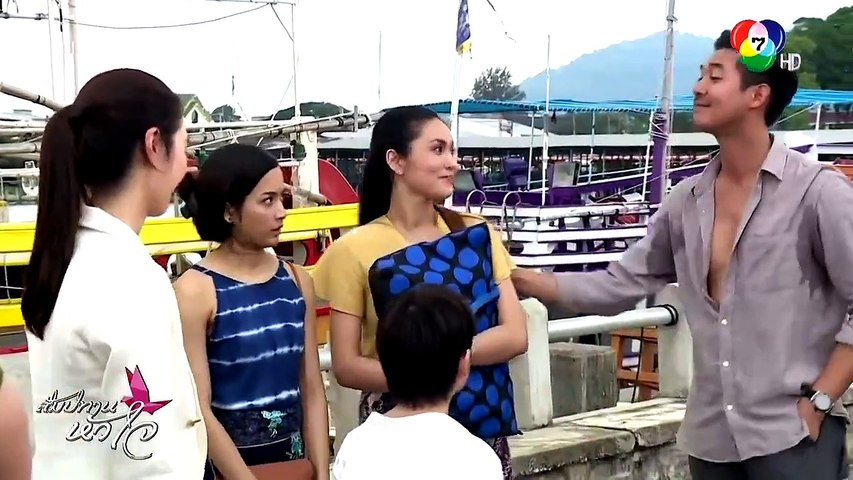 SU THOA HIEP CUA CON TIM tap 14 - Phim Thai Lan Hay | Godialy.com