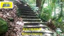 H-1153-下竹林步道-石磚青苔汙垢清洗施工工程