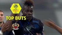 Top 3 buts OGC Nice| saison 2017-18 | Ligue 1 Conforama