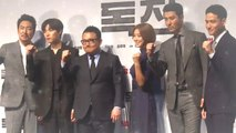 [Showbiz Korea] This is a highly anticipated movie with a stellar cast. 'Believer(독전)' press conference