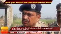 Uttar Pradesh News II Meerut encounter II police encounter in meerut criminals shot in meerut