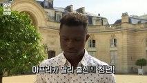 [엠빅비디오] 파리의 스파이더맨
