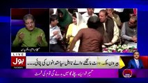 Tajzia Sami Ibrahim Kay Sath - 29th May 2018