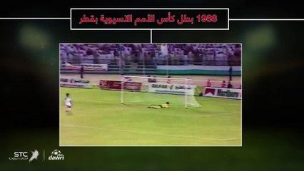 المنتخب السعودي.. تاريخ حافل بالذهب