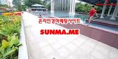 서울경마 , 서울경마일정 ,SUNMA.ME 경정결과