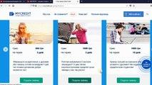 Как получить кредит на карту в MyCredit Личный опыт