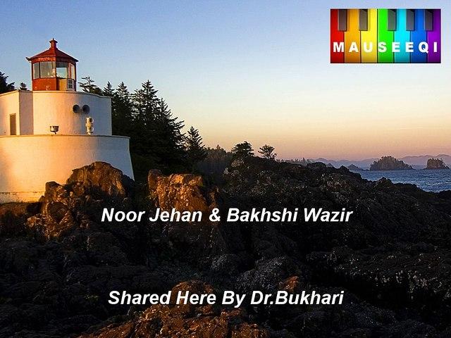 Meno Pyar Da La Kay Laara - Noor Jehan - Composer Bakhshi Wazir