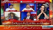 Agar Election Delay Hota Hai To Sab Say Bara Nuqsan Tehreek e Insaf Ko Hoga-Asad Umar