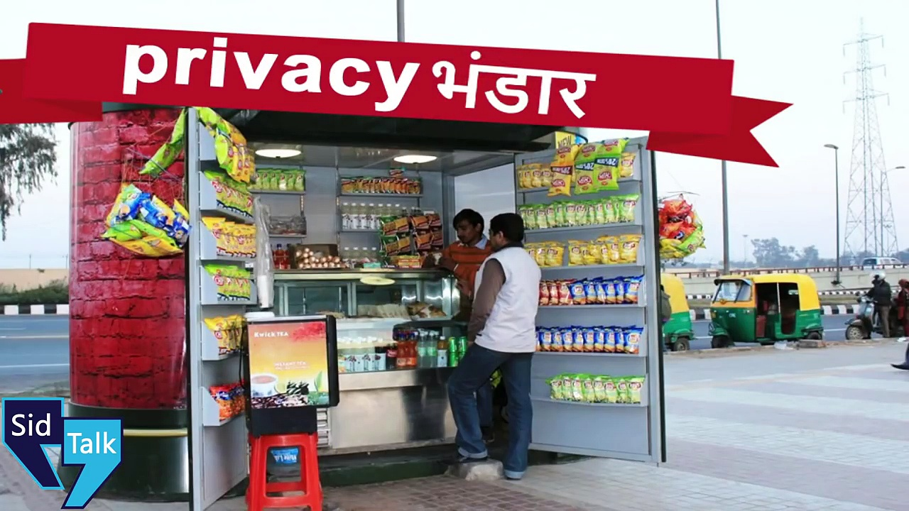 TIPS to Protect Your PRIVACY Online in INDIA | GDPR – General Data Protection Regulation in HINDI