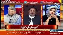 Why PTI With Draw The Name Of Nasir Khosa As Caretaker CM Punjab-Tells Mian Mehmood Ur Rasheed