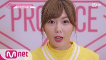 [48스페셜] 도전! 아.이.컨.택ㅣ미야자키 미호(AKB48)