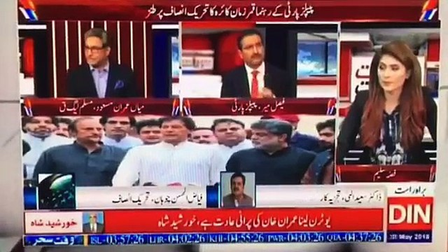Faisal Mir PPP exposes the reason behind withdrawn the Name of Care taker CM of Punjab Nasir khosa  by PTI