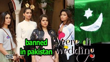 veere di wedding full movie watch online dailymotion