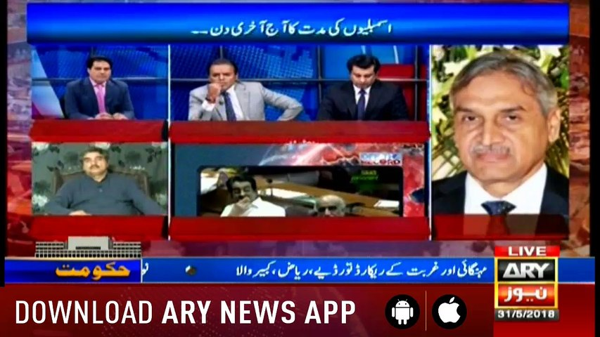 ARY News Transmission Completed 5 years of government with Kashif Abbasi, Arshad Sharif  8pm to 9pm - 31st May 2018