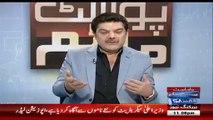 Kal K Baad Pata Chalay Ga Keh PMLN Kitni Bari Party Hai- Mubashir Luqman