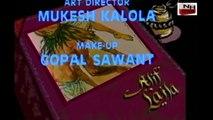 Alif Laila Episode 14 - video dailymotion