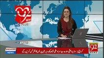 Hukumat Khatam Hone Ke Bad Bhi Punjab Mein Kya Horaha Hai -