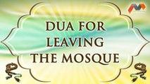 Dua For Leaving The Mosque - Dua With English Translation - Masnoon Dua