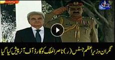 Caretaker PM Receiving Guard of Honour