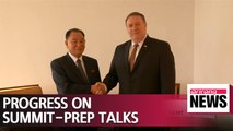 Much progress made with North Korea, but more work remains: Pompeo