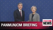 S. Korea's FM briefed by U.S. delegates back from Panmunjom talks