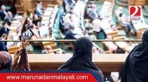 Denmark Bans The Burqa and Niqab