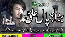 Qasida-Bara Lajpal Ali.a.s-(Daniyal Hassan)2018 Arshad Sound Okara