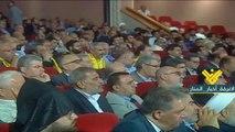 السفارة الايرانية في لبنان تحيي الذكرى السنوية التاسعة والعشرين لرحيل الامام الخميني