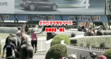 에이스경마 , 오늘의경마예상 , Bm88.ME 일본경마사이트