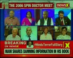 After Mecca Masjid & Malegaon blast blown the tag of Hindu terror, what do we need to know