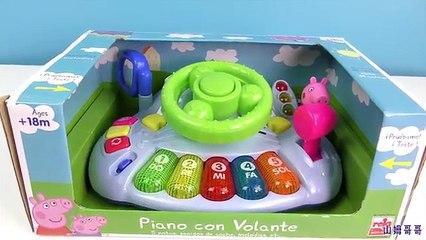 玩粉紅豬小妹 佩佩豬 發聲玩具 彈鋼琴 聽音樂 開聲光車子 玩具開箱