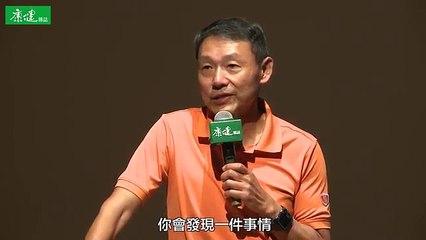 【大人の社團】郭豐州:破除跑步迷思,大人運動更健康