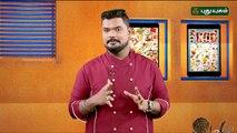 ABC Juice (Apple Beetroot Carrot Juice) for Healthy Skin | Azhaikalam Samaikalam