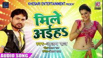 Superhit Bhojpuri Dj Remix (2018) RumanceMastiFilms - video dailymotion