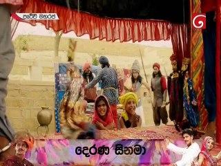 Pruthuvi Maharaja 02/06/2018 - 5