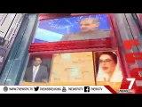 Punjab food authority ke Tarjuman Ne bat karny se inkar dia To Osama Tayyab ne Kia Kaha