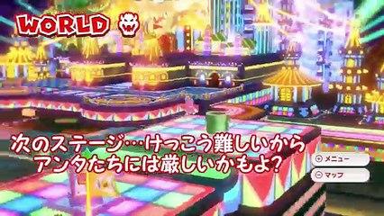 ゆっくり実況プレイ スーパーマリオ3Dワールド #077