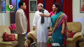 Bangla natok_সুপার কমেডি নাটক - রসের হাঁড়ি _ Rosher Hari _ EP 08 _ Dr Ejajul, AKM Hasan, Chitralekha Guho, Ahona
