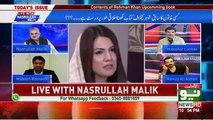Reham Khan Ny Apni Book Mn Likha k ISI K Aik colonel ny Mujhy Lifafa Offer Kiya. Hamza Abbasi Reveals