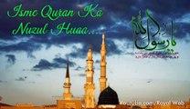 ☪_New_Islamic_Whatsapp_Status_Video_2018, ramadan mubarak, ramadan quotes, ramzan mubarak, ramadan wishes, ramzan status, ramadan kareem quotes, ramzan mubarak sms, ramzan mubarak wishes, ramadan kareem, ramzan mubarak ki dua