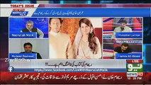Reham Khan Ne Apni Book Mein Kia Ghatiya Batein Likhi ?? Hamza Abbasi Tells