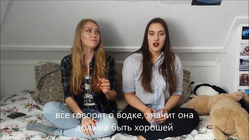 Говорим о России с иностранцем♡