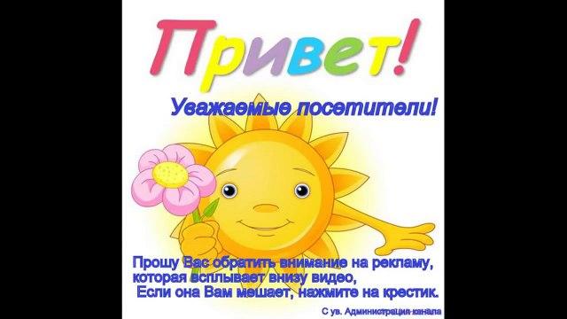 Детская ВЕСЕЛАЯ песенка С Днем Рождения!!!