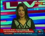 J&K CM Mehbooba Mufti reacts on Srinagar terror attacks